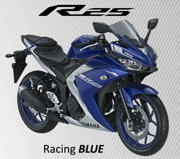 New Diskon Dp di bulan Juni 2017 Promo Yamaha R25 ….Fantastic DP!!!